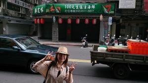 タイワンままの店の前