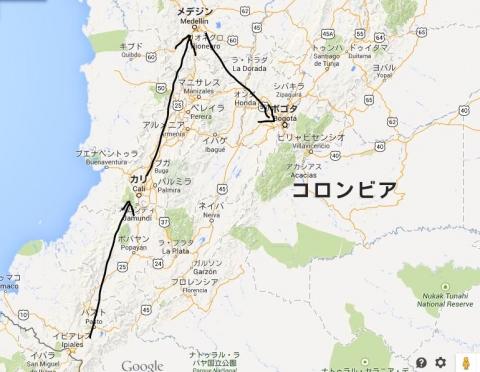 Colombiamap.jpg