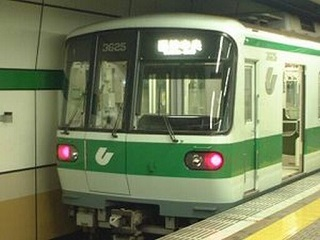 神戸市営地下鉄