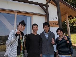 20130428三心五観野川藤井藤本