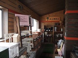 20130508上畑木工・ギャラリー