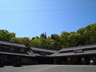 20130508鎮台窯全景