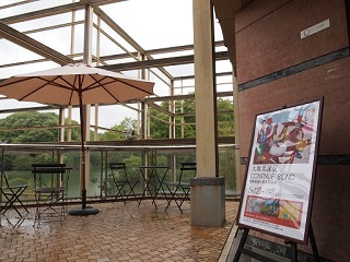 20130519月の庭雨にぬれる看板