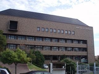 神戸学院大学9号館全景