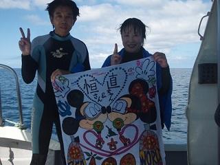20091109宮古島100本記念