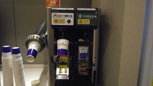 6ビールサーバー0656