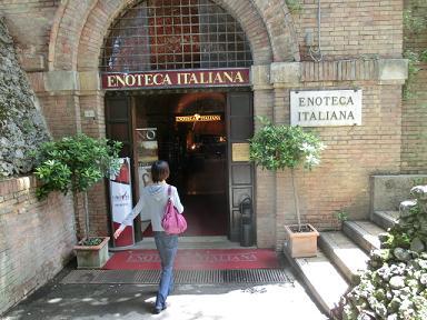 エノテカ・イタリアーナ2
