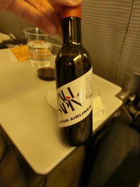 パリ→成田JAL機内食1
