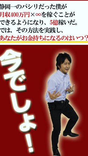 himitsu22.jpg