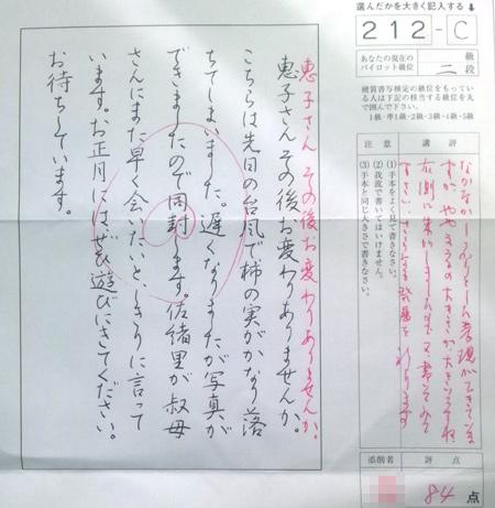 DSC_2434.jpg