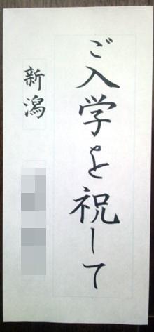 DSC_2436.jpg