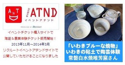 ATNDHP0.jpg