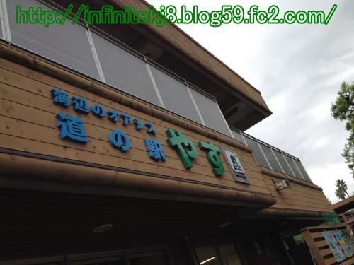 kochi121.jpg