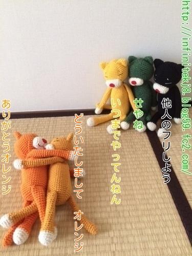 orangecatnew2.jpg