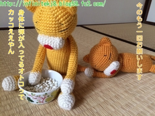 yellowcat3.jpg
