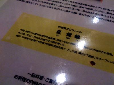 DSC_0023_2013081010573883a.jpg