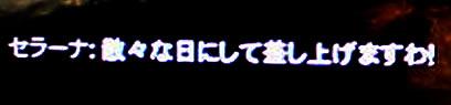 blog20130401b.jpg
