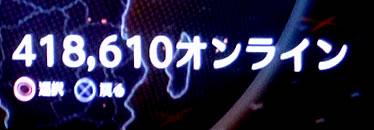 blog20130409h.jpg