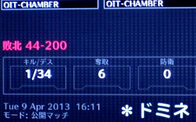 blog20130409p.jpg