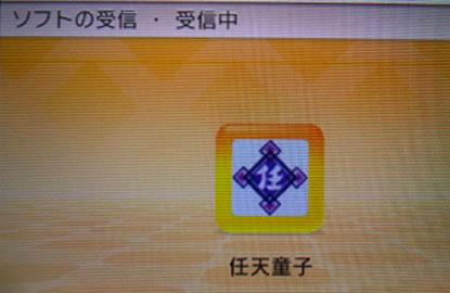 blog20130418k.jpg