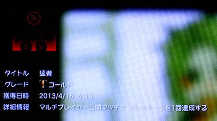 blog20130418l.jpg