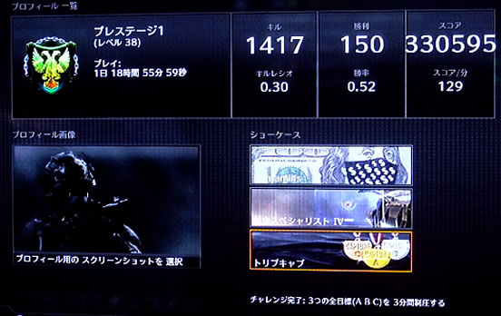 blog20130425a.jpg