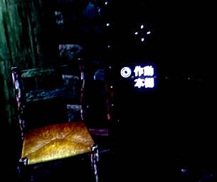 blog20130425f.jpg