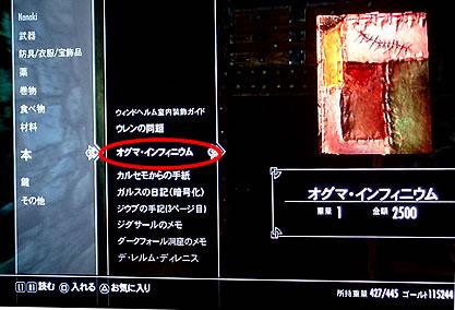 blog20130425h.jpg