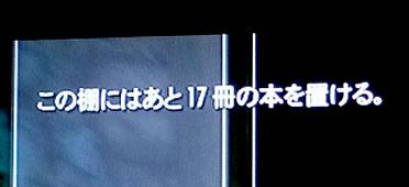 blog20130425i.jpg