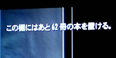 blog20130425j.jpg