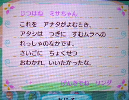blog20130425p.jpg