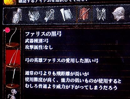 blog20130520g.jpg