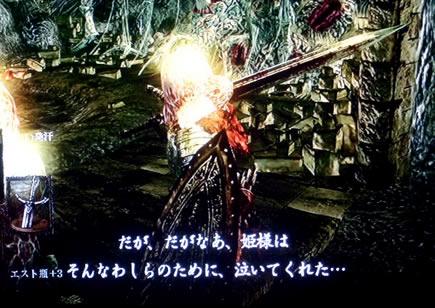 blog20130530b.jpg