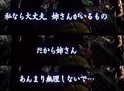 blog20130605v.jpg