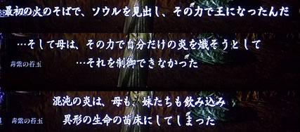 blog20130606b.jpg