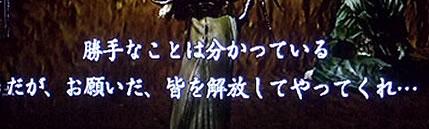 blog20130606d.jpg