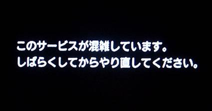 blog20130610o.jpg