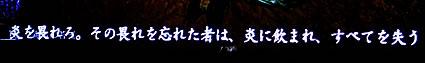 blog20130616a.jpg