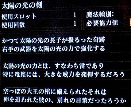 blog20130617h.jpg