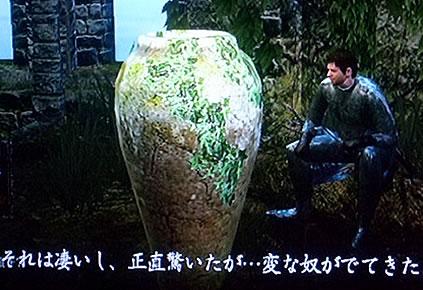 blog20130623n.jpg