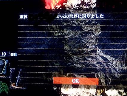 blog20130626j.jpg