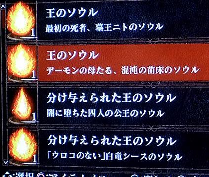 blog20130626k.jpg