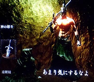 blog20130626q.jpg