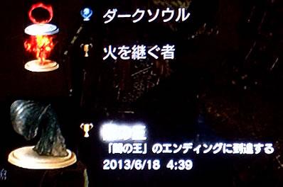 blog20130627f.jpg