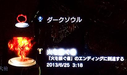 blog20130627g.jpg