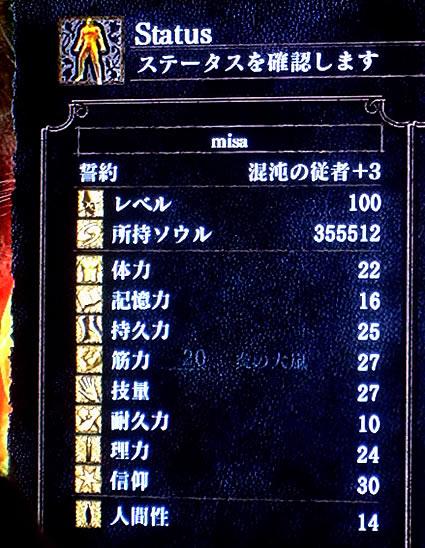 blog20130627k.jpg