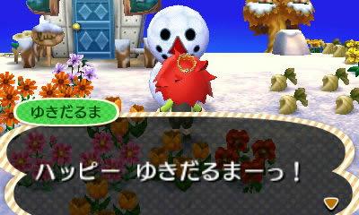 blog20130709n.jpg