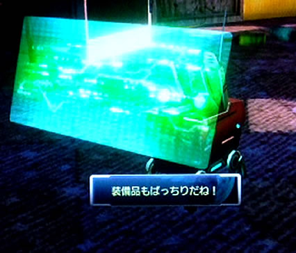 blog20130724r.jpg