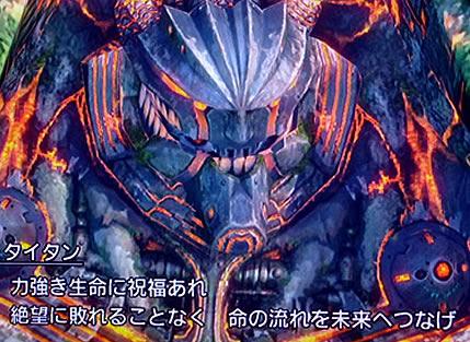 blog20130724y.jpg