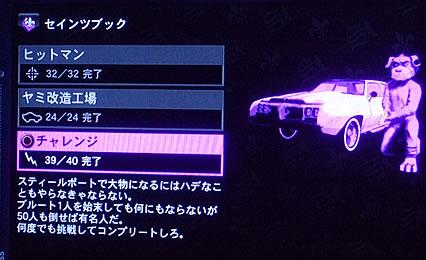 blog20130809r.jpg